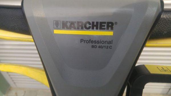 Szorowarka KARCHER BD 40/12 C